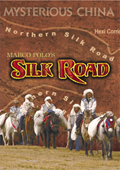 silk-road-front